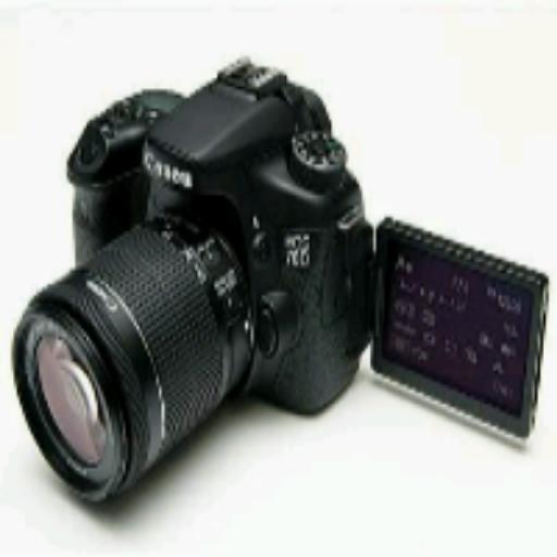 KameraShop