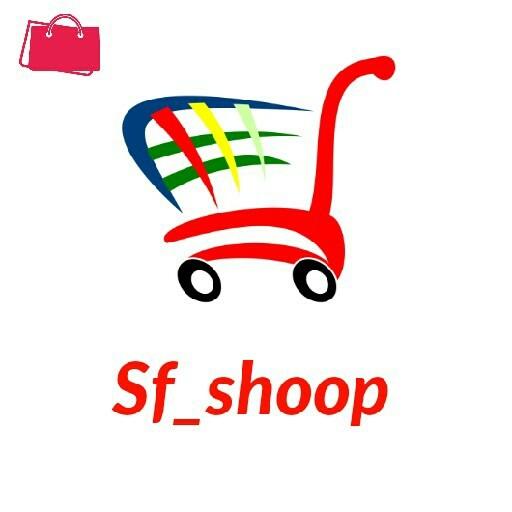 Sfshoop