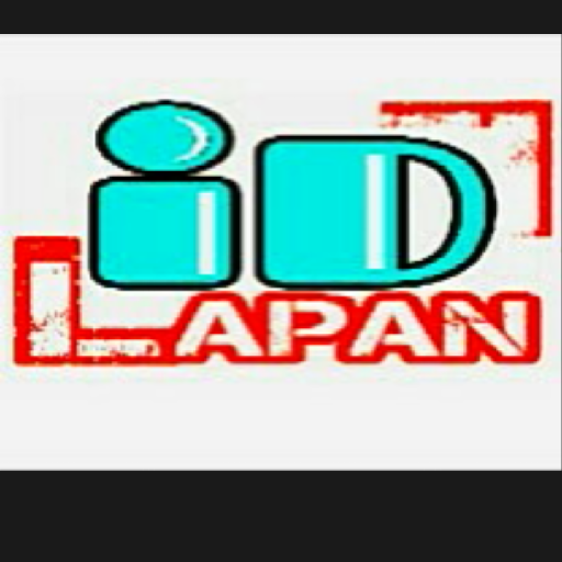 iD Lapan Market