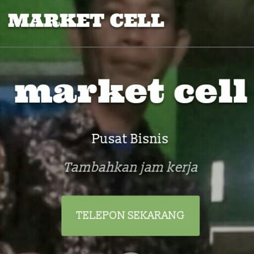 market cell