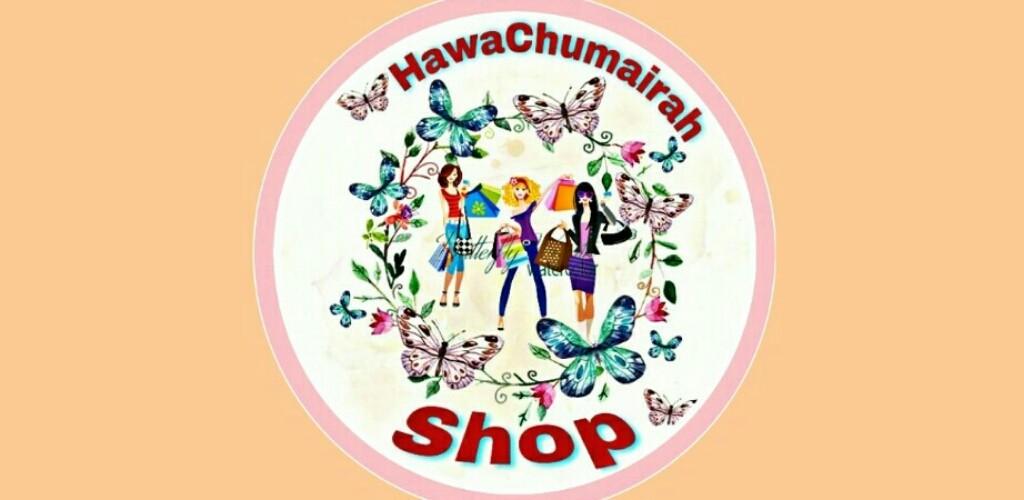 Fitur Grafis untuk Aplikasi Hawa Chumairah Shop