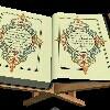 Kajian Islami