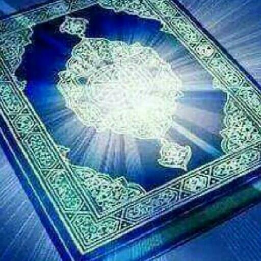 Islami 3