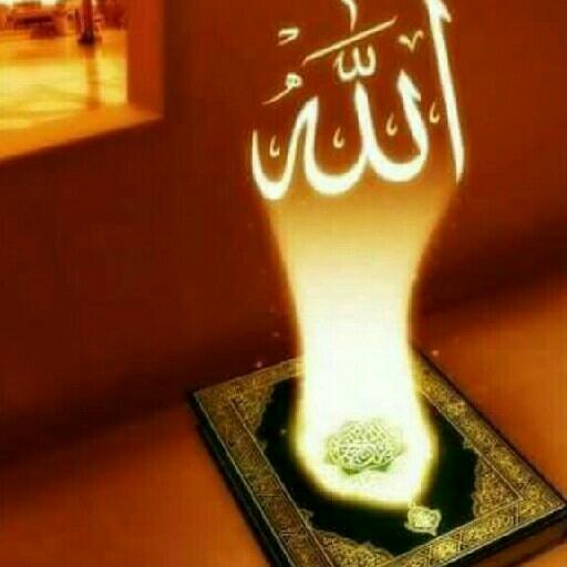 Islami 4