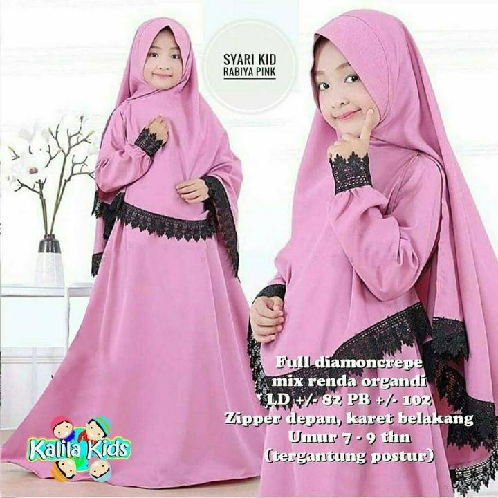 Rabiya Kids  Gamis Syari Anak  Baju Muslim Anak Perempuan 2