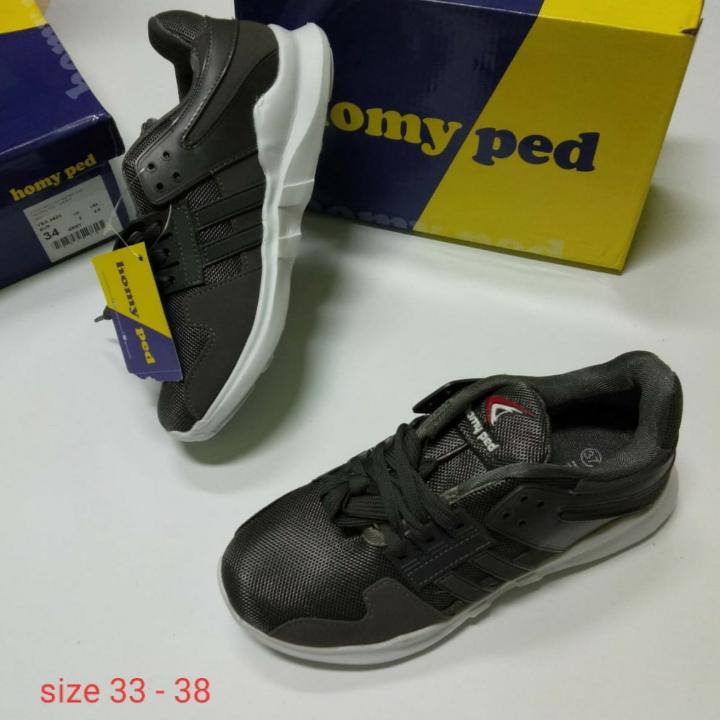 Homy Ped Sepatu Anak Laki-laki 02