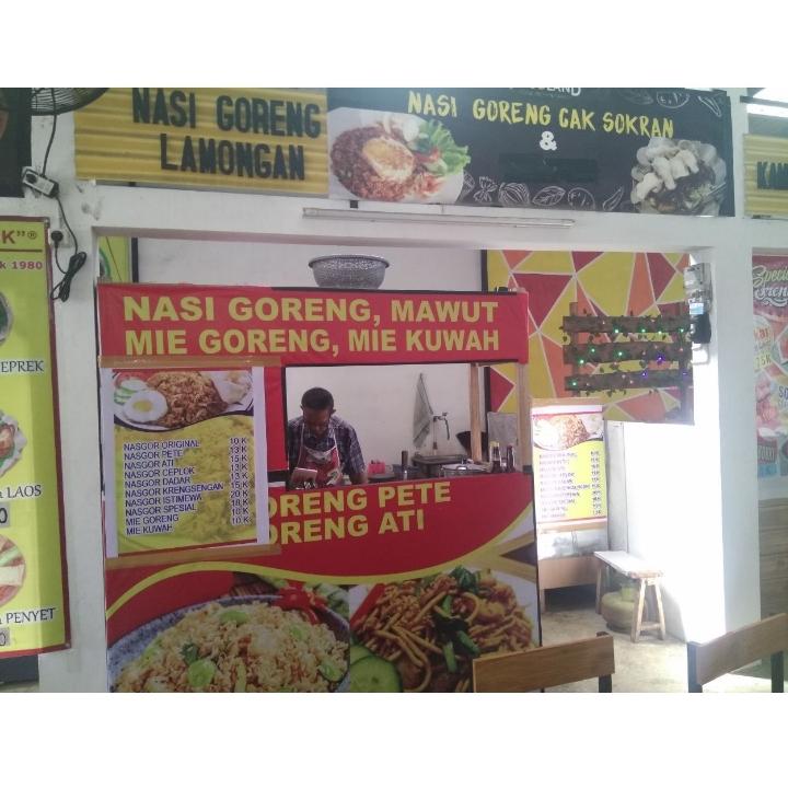 Nasi goreng lamongan - Foodland