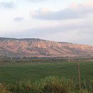 Rayon Karmel